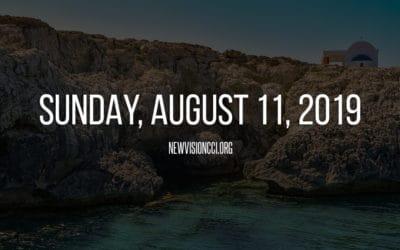 Sunday, August 11, 2019